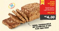 Aanbiedingen van Bakkerij 't Stoepje in the Amsterdam folder