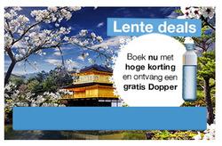 Reizen Aanbiedingen in de Sawadee folder in Amsterdam