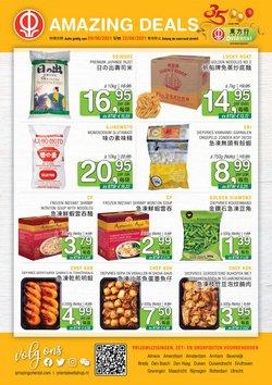 Aanbiedingen van Amazing Oriental in the Amazing Oriental folder ( Nog 7 dagen)