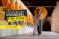 Aanbiedingen van Oad in the Amsterdam folder