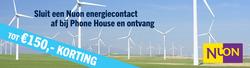Aanbiedingen van Phone House in the Amsterdam folder