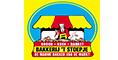 Logo Bakkerij 't Stoepje