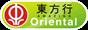 Amazing Oriental folders