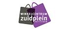 Logo Winkelcentrum Zuidplein